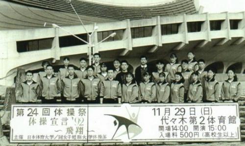 1992-1