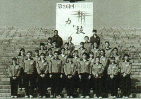 1994-1